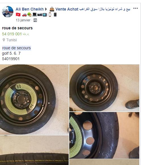 roue de secours.png