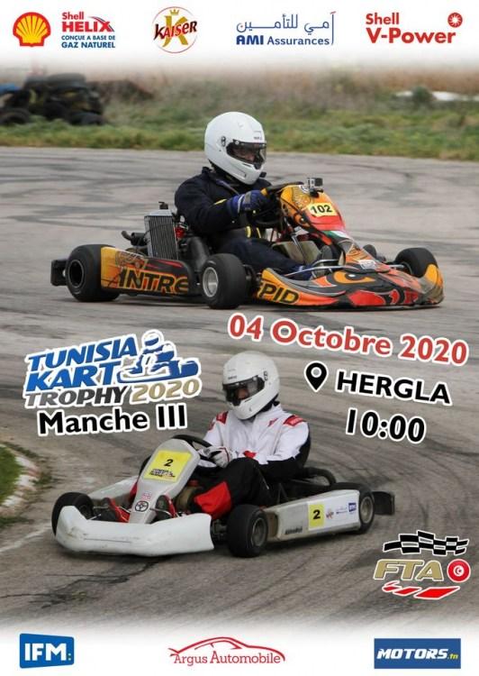 Tunisia kart Trophy.jpg