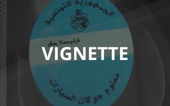 vignette auto tunisie350