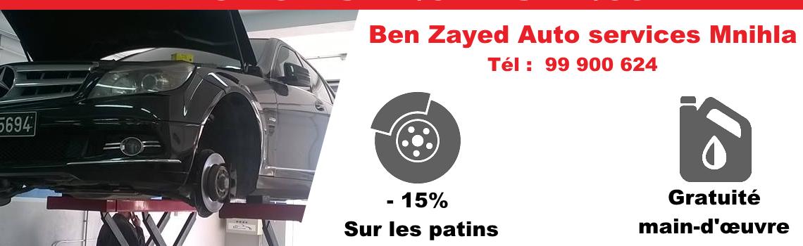 ben zayed promo freinage vidange tunisie