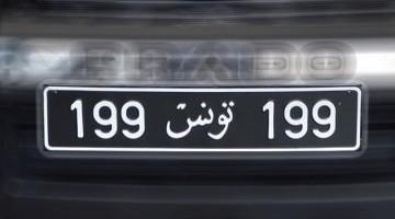 Plaques d'immatriculations  Dernière ligne droite vers le TU 200 Tunisie