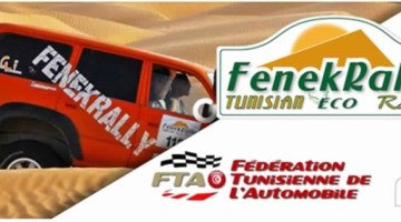 fenek rallye tunisie 2017 2