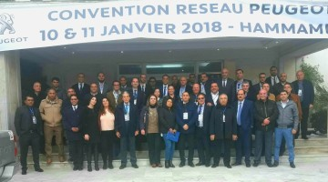 Convention annuelle du réseau PEUGEOT en Tunisie
