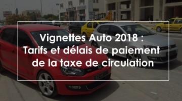Vignette auto tunisie 2018