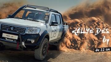 Rallye Peugeot Pick up Tunisie