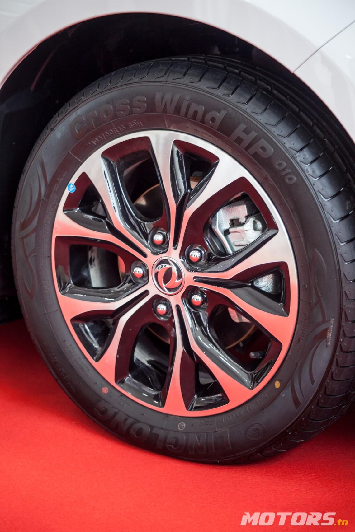 DONGFENG S50 Motors Tunisie (12)