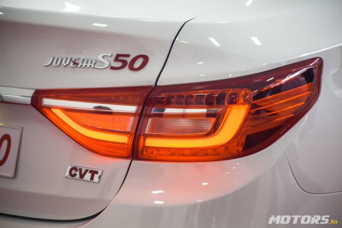 DONGFENG S50 Motors Tunisie (14)