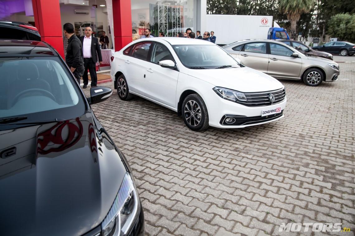 DONGFENG S50 Motors Tunisie (24)