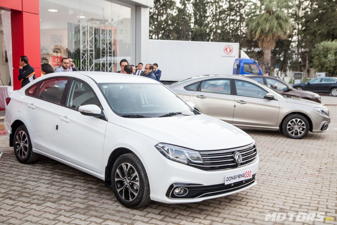 DONGFENG S50 Motors Tunisie (25)