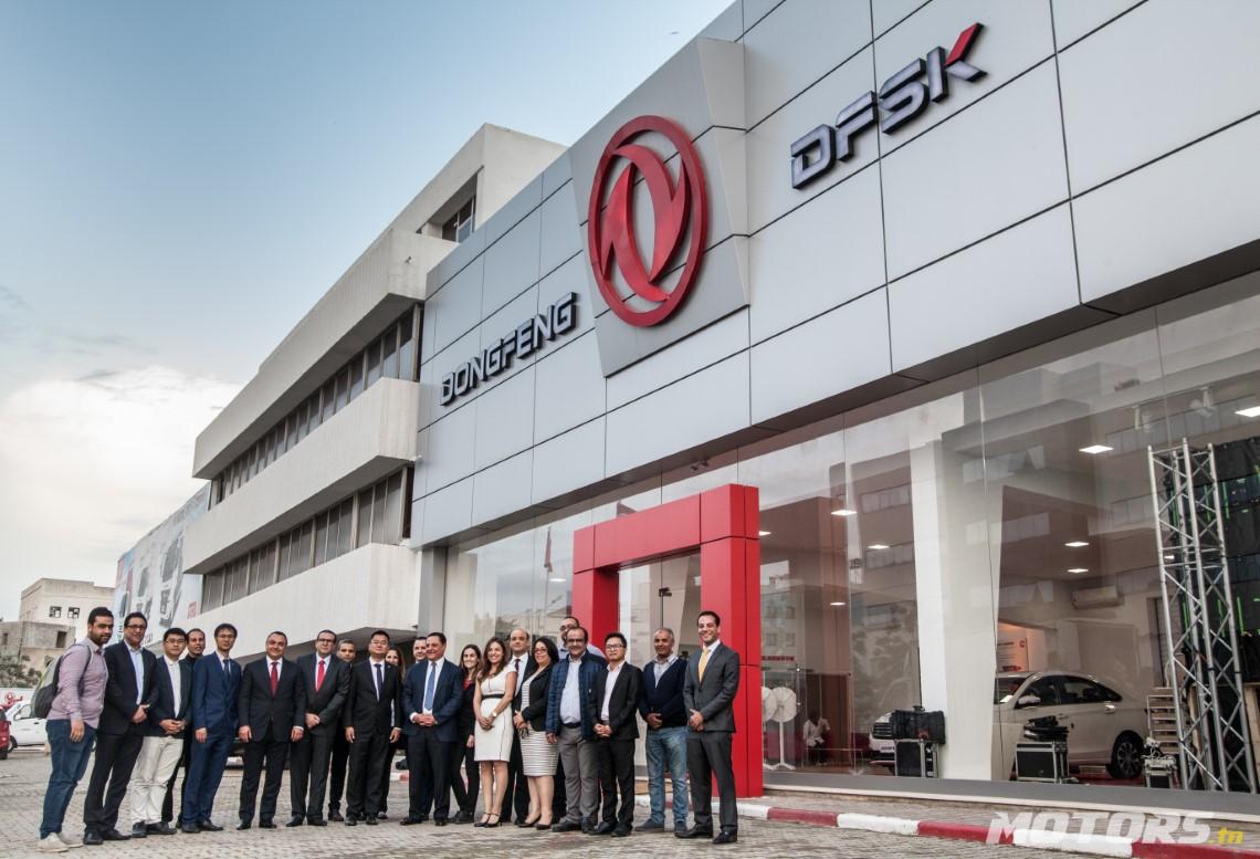DONGFENG S50 Motors Tunisie (26)