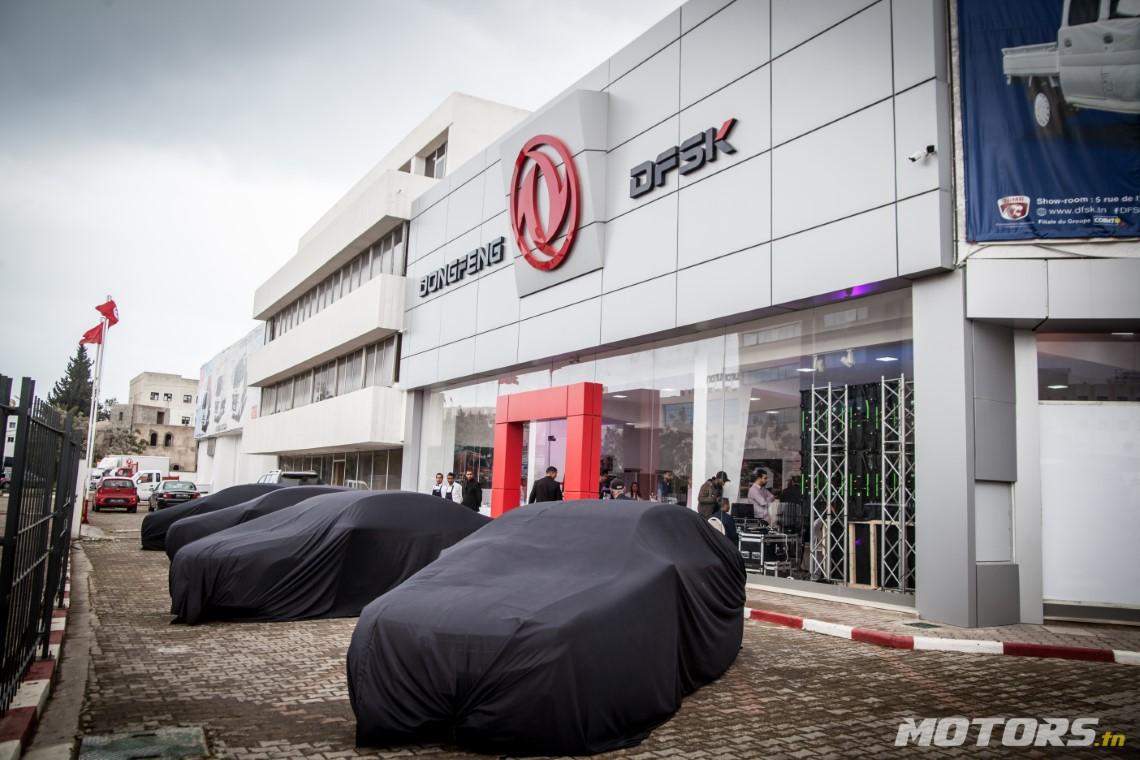 DONGFENG S50 Motors Tunisie (27)