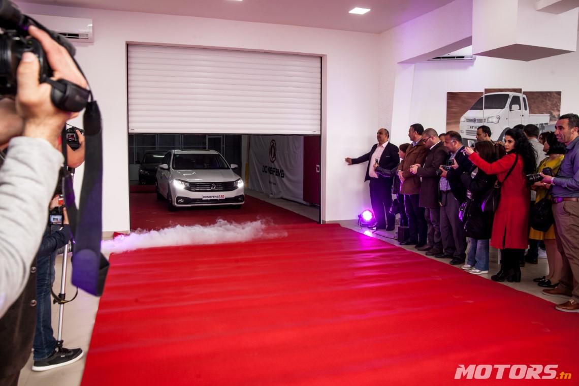 DONGFENG S50 Motors Tunisie (31)