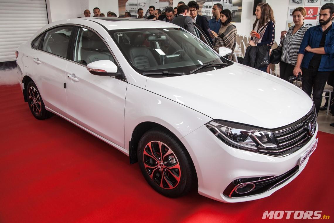 DONGFENG S50 Motors Tunisie (32)