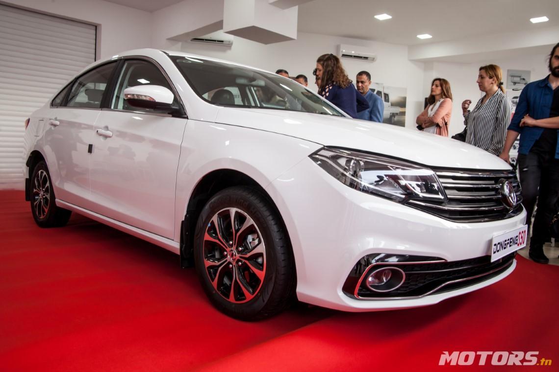 DONGFENG S50 Motors Tunisie (33)