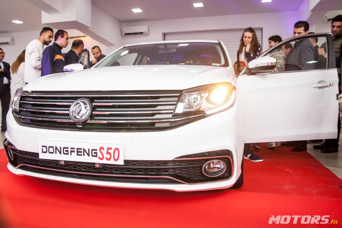 DONGFENG S50 Motors Tunisie (35)