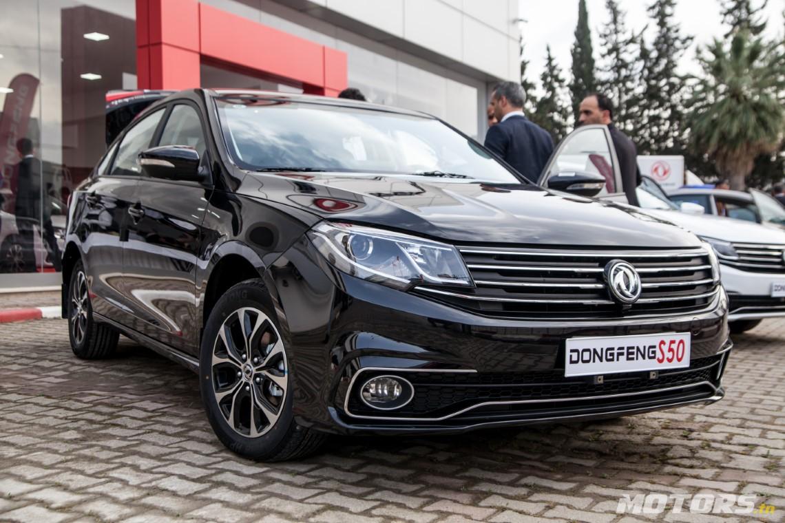 DONGFENG S50 Motors Tunisie (40)