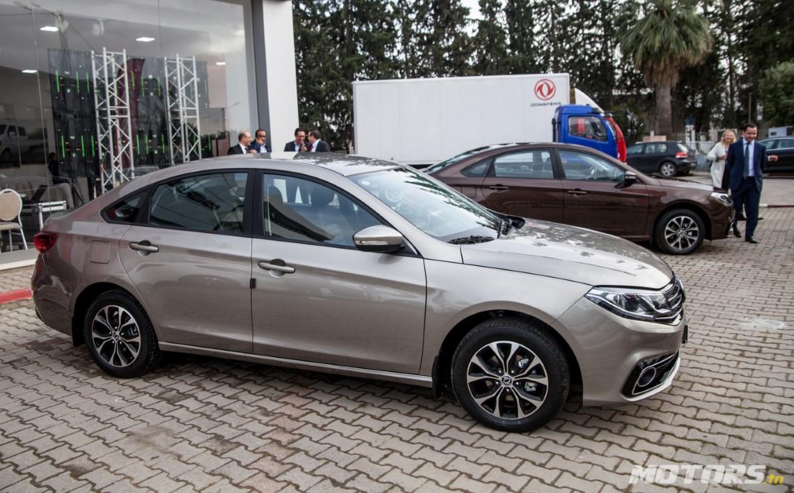 DONGFENG S50 Motors Tunisie (66)