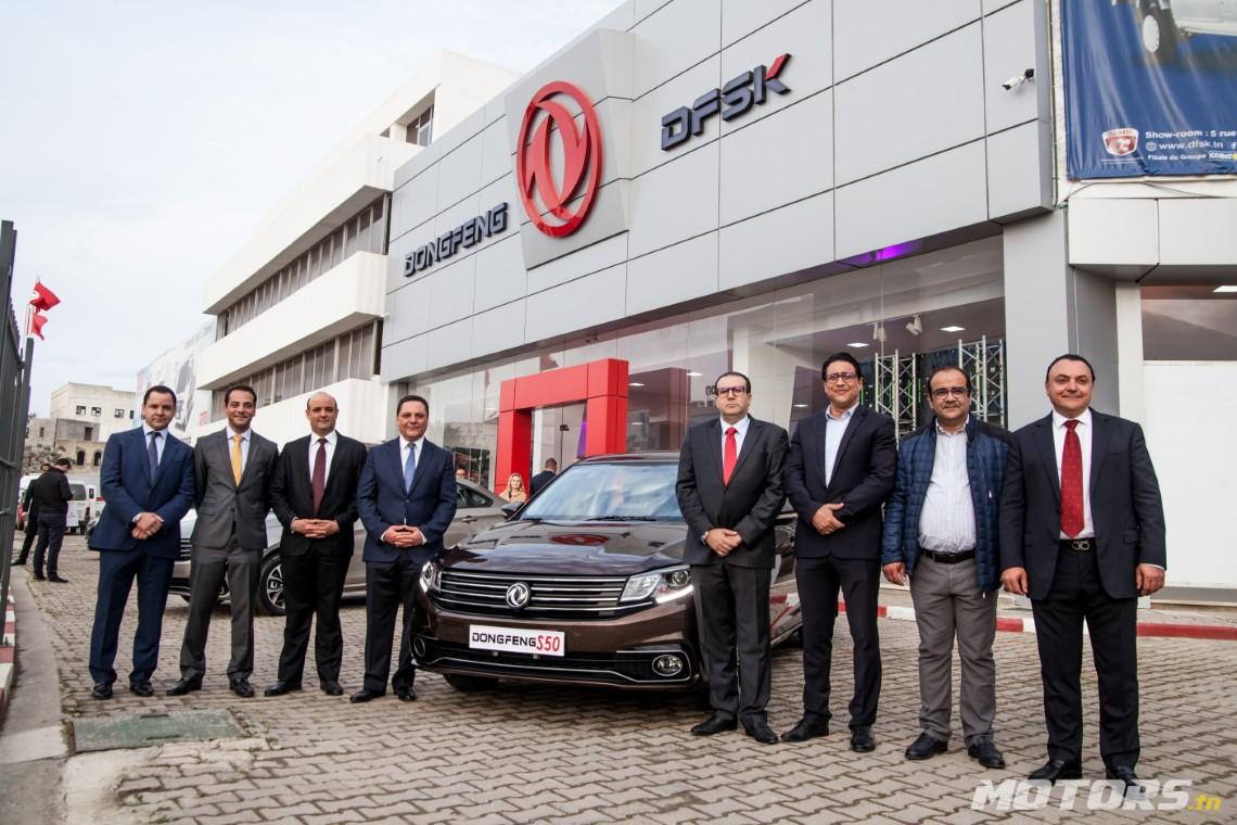 DONGFENG S50 Motors Tunisie (71)