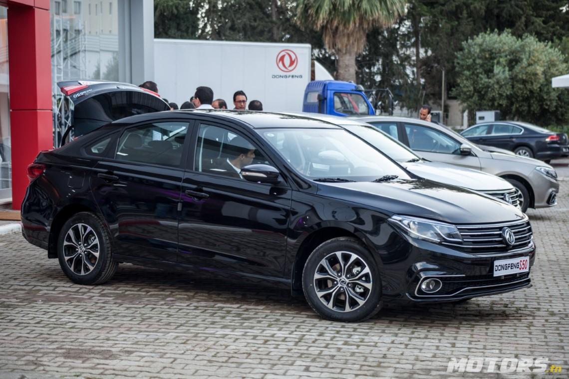 DONGFENG S50 Motors Tunisie (93)