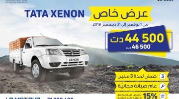 Promo Prix TATA Xenon Tunisie