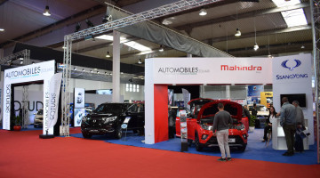 Salon Auto Expo Sousse 2019 (12)